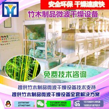 小麦胚芽微波熟化设备  济南熟化设备厂家