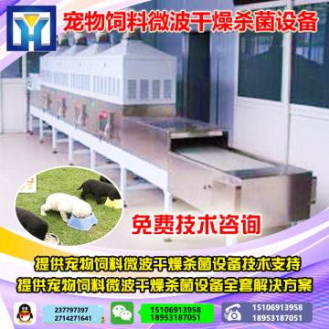 工业微波磁控管 三星OM75P11 /31水冷磁控管 微波杀菌设备
