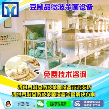 100kw广州锂电池材料烘干设备价格厂家