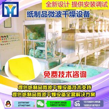 100kw济南橡胶加热设备厂家